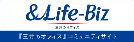 & Life-Biz MITSUI FUDOSAN BUSINESS COMMUNITY