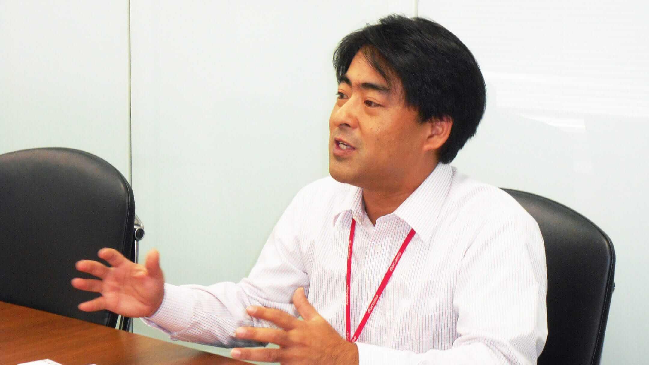 株式会社NTTドコモ 第一法人営業部 法人サービス企画第二担当 担当課長 藤田 武志 様