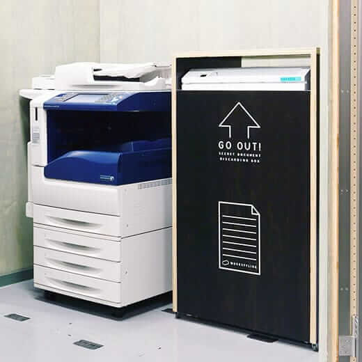 複合機(オンデマンド印刷可能)&溶解処理ボックス