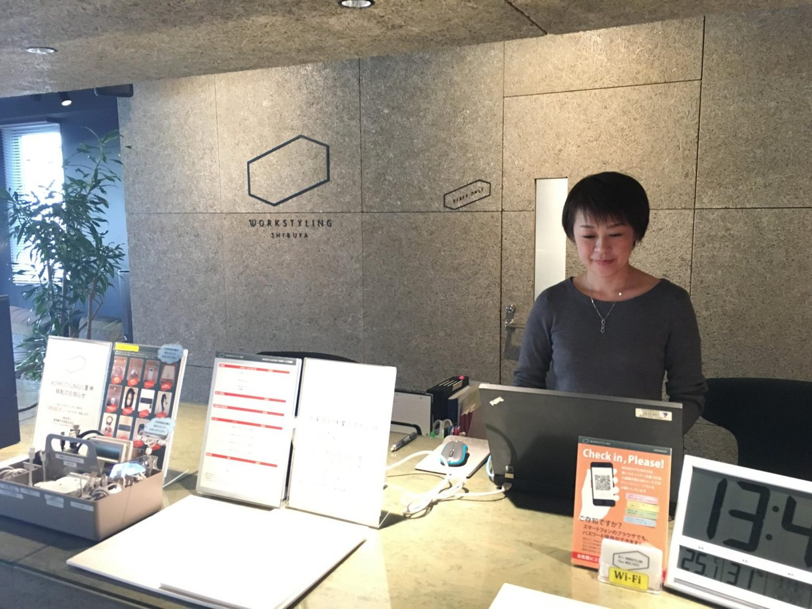 コンシェルジュインタビュー第7回:渋谷 ②特長と取り組み篇