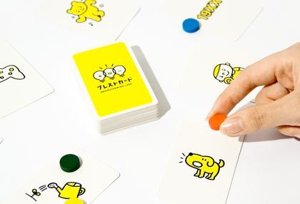 【イベント情報】オフィス玩具を生み出そう!新玩具開発ワークショップ@東京ミッドタウン 8/31(金)19時〜