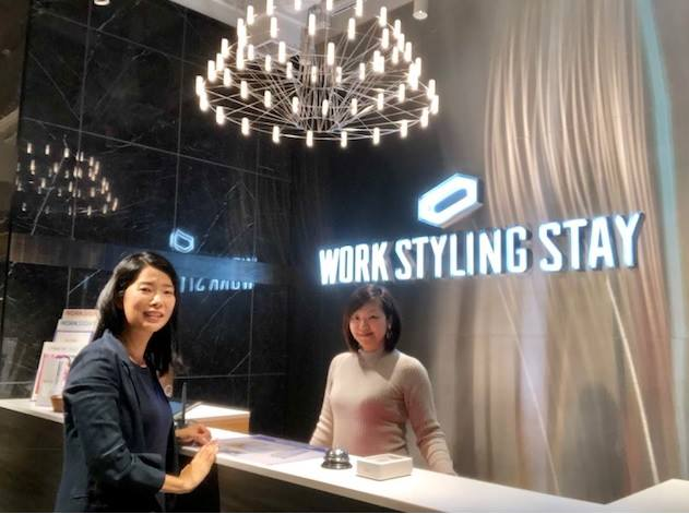 WORK STYLING STAY 宿泊料半額キャンペーン中!