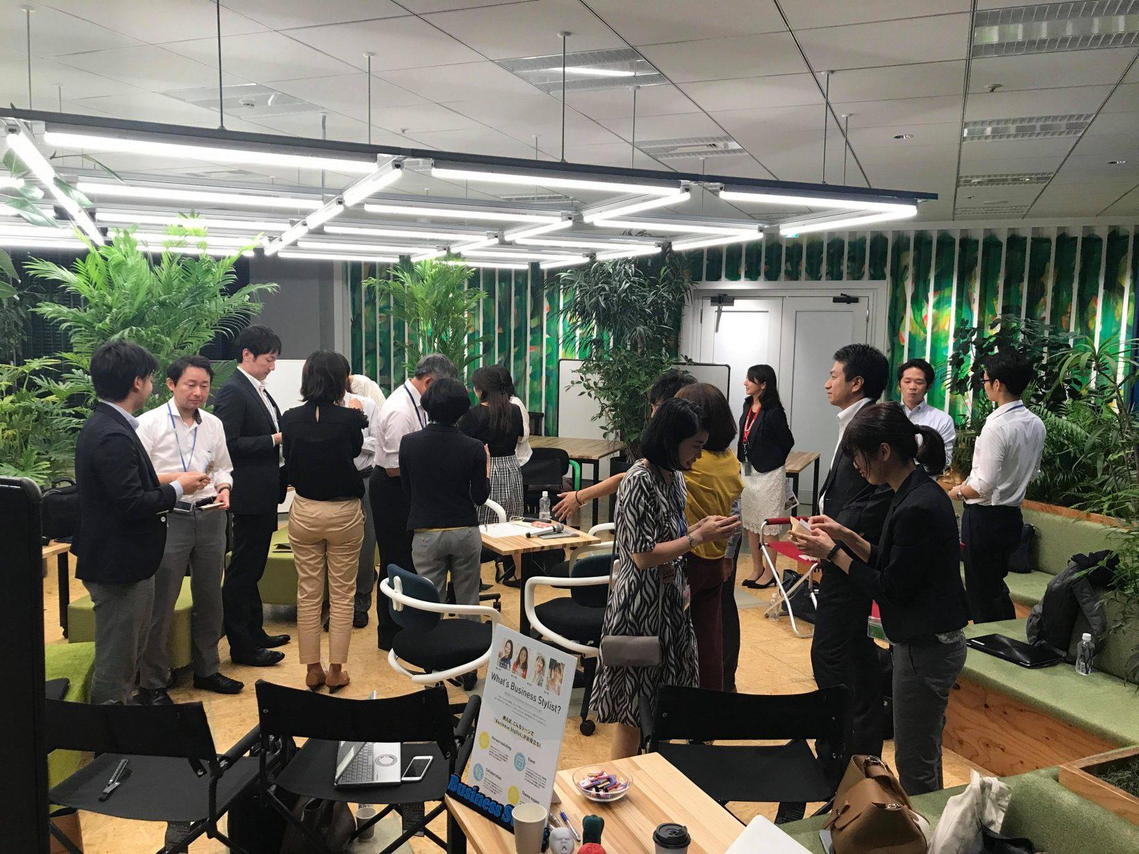 パフォーマンスが上がるワークスペースについて話そう!働き方改革Meetup!@汐留