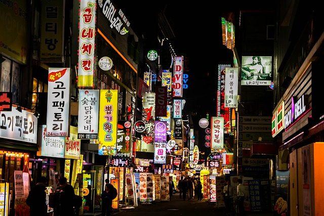 旅するMeet up!〜韓国編〜 (軽食付き)@東京ミッドタウン日比谷