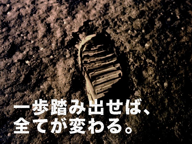 実話トークとワークショップで、セカンドキャリアの一歩をはじめるきっかけづくり@東京ミッドタウン(六本木)