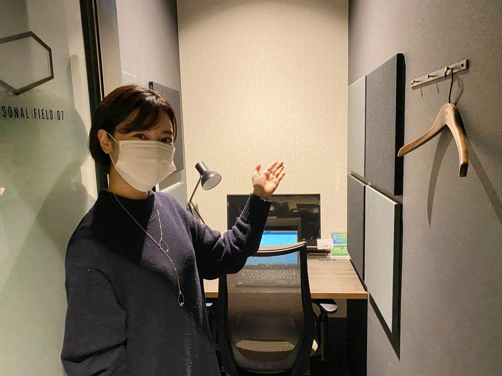 一人用個室の防音対策を強化!
