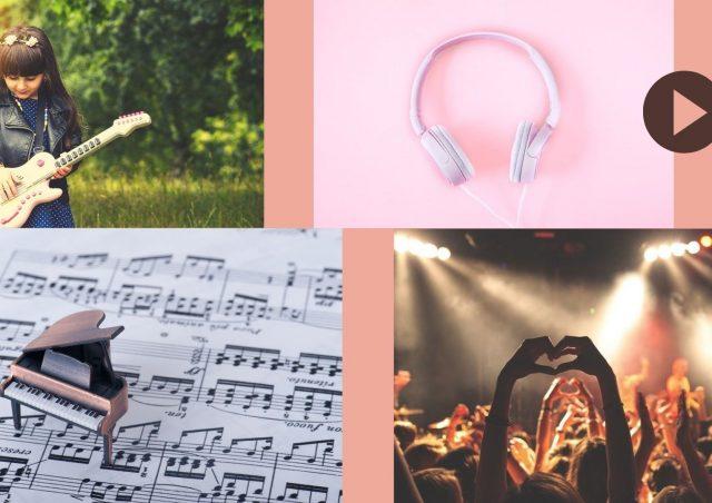 音楽の力で心の繋がりは生まれるか?ワクスタ音楽Meetup!@オンライン開催