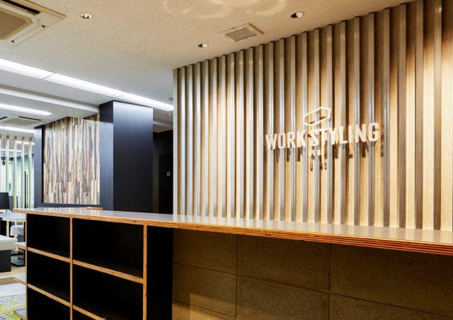 ワークスタイリング上野、個室を7室増設!